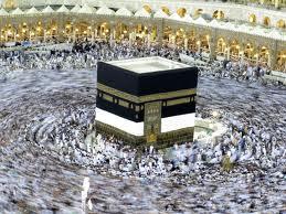 Announcement: Dhul Hijjah 1433 and Eid Al Adha 2012