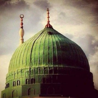 Green Dome