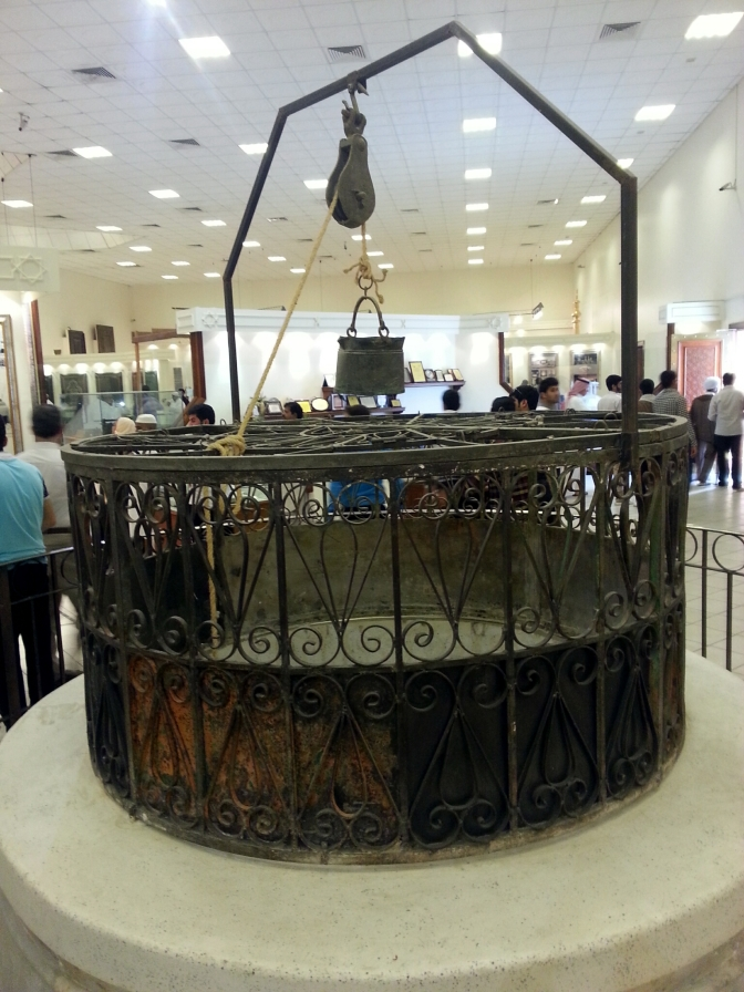 Old Zam Zam Well at the Museum in Makkah - Photo Copyright Islamopedia