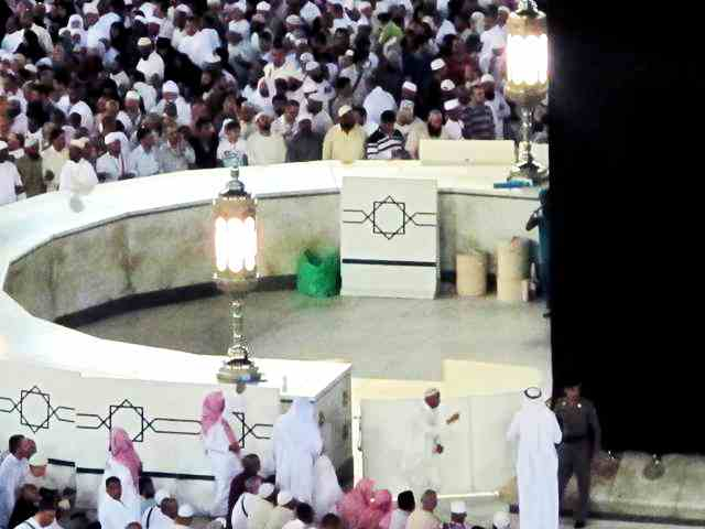 Places to Visit in Makkah – Al Hijr Isma'il (AS)