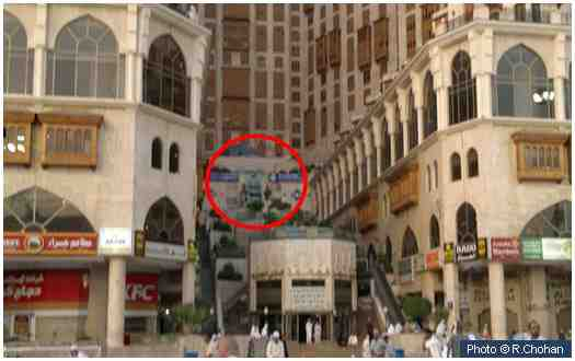 Places to Visit in Makkah – The House of Abu Bakr As Siddiq (RA)