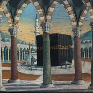 Old Sketch of the Ka'bah - Copyright Unknown