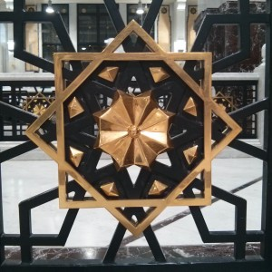 Decorative Grill in Masjid Al Haram