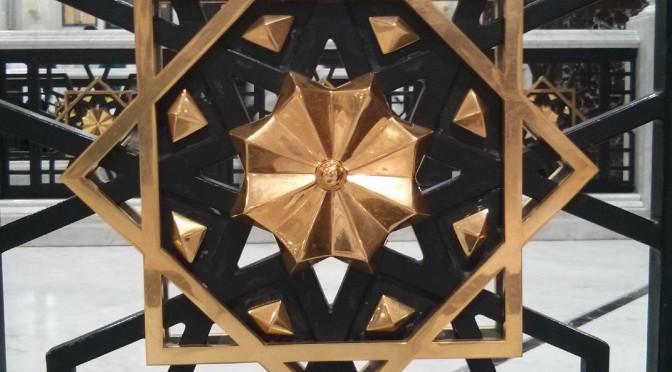 Places to Visit in Makkah – Masjid Al Haram