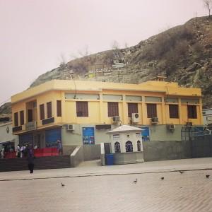 House where Prophet (SAW) was born - Copyright Islamopedia