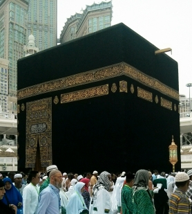 Ka'bah - Photo Copyright Islamopedia