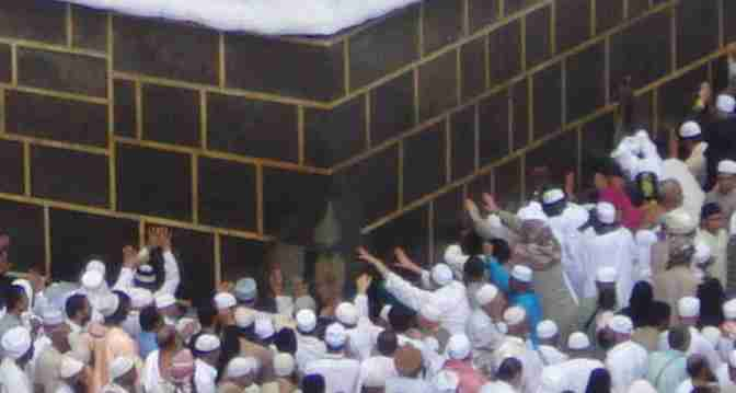 Places to Visit in Makkah – Rukn Al Yamani