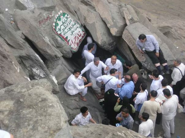 Places to Visit in Makkah – Jabal Nur