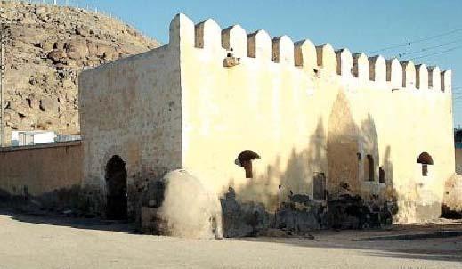 Places to Visit in Makkah – Masjid Bay'ah