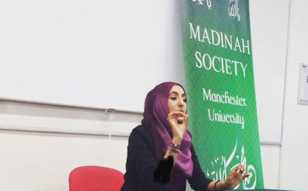 GEMS & STARS IN THE UK: USTADHA IFFET RAFEEQ