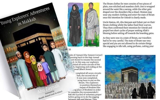 Stockists of Young Explorers' Adventures in Makkah