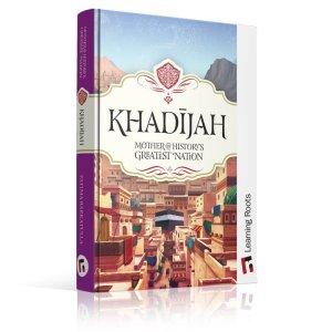 khadijah_hardback-booksmall2_1024x1024