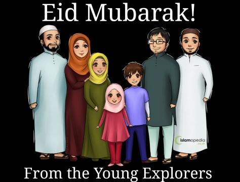 islamopedia_20160705222855092.jpg