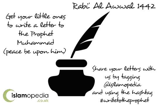 Write to the Prophet (peace and blessings be upon him)